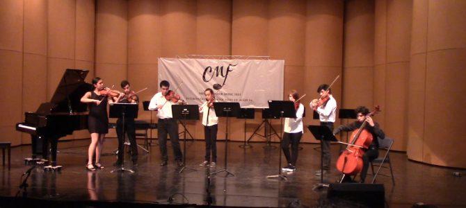 El Ensamble de Nuevo Horizonte participó en el Nido Chamber Music Fest 2018
